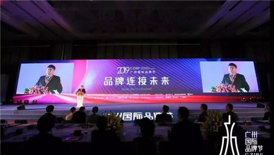 2019广州国际品牌节:杜康匠心营销获选年度创新力品牌