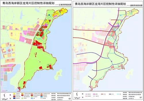 青岛西海岸15片区规划出炉!
