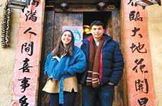 土耳其人眼中看陕西 文学作品推动文化两国共同繁荣