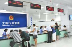 2018年陕西省新登记市场主体数量增幅全国第一
