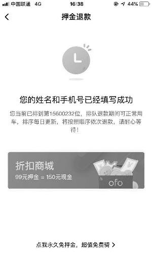 http://www.zgmaimai.cn/jiaotongyunshu/241856.html