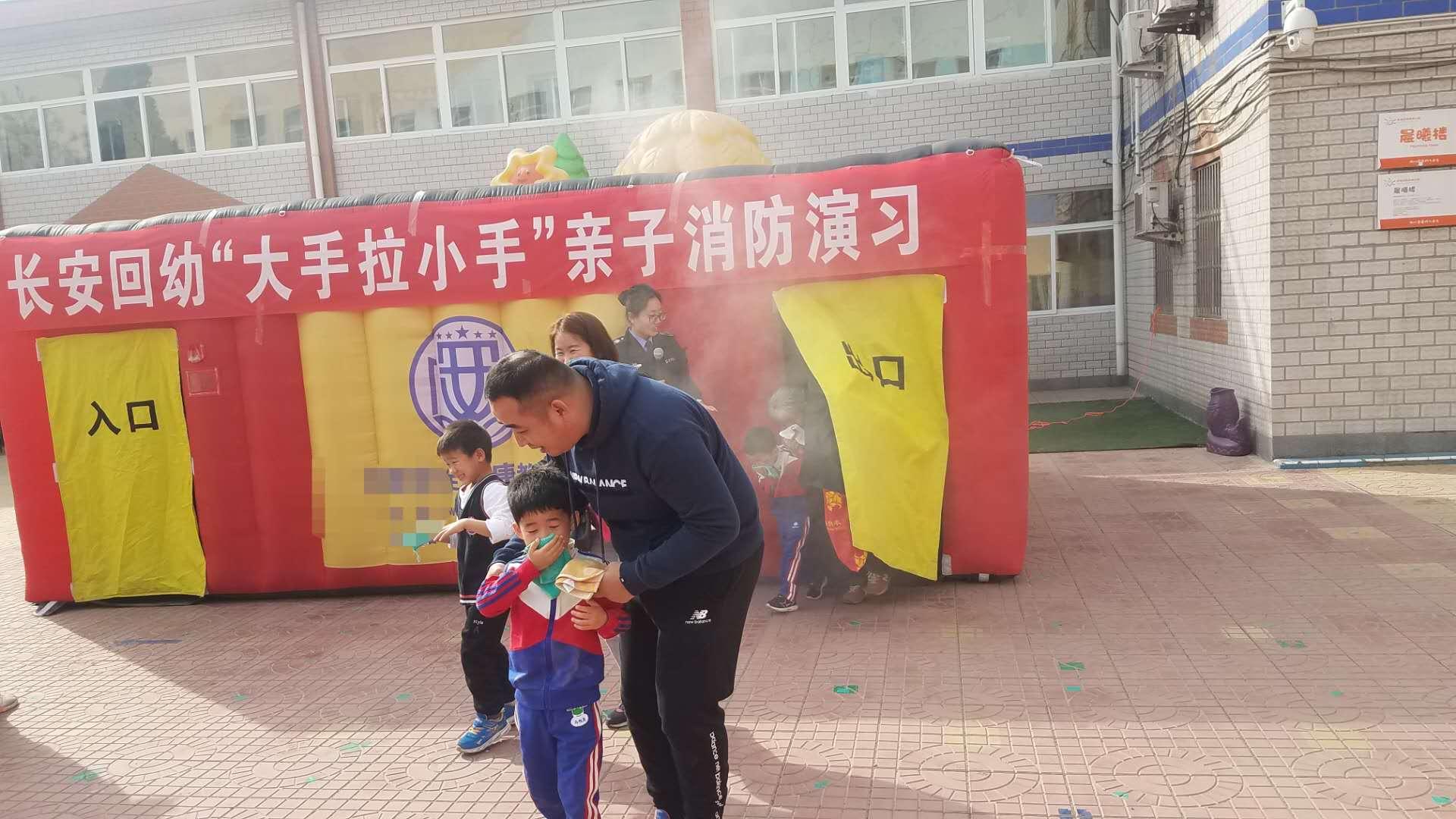 长安区回民幼儿园 开展大手拉小手消防培训暨逃生演练