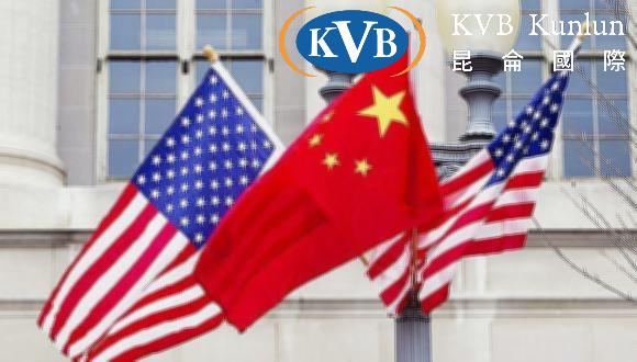 KVB昆仑国际 商务部:中美全力以赴谈判