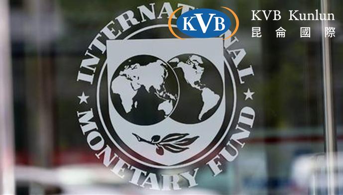 KVB昆仑国际|IMF降全球增长预测至3.3%