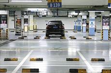 推动破解城市停车难问题 西安样本全国推广