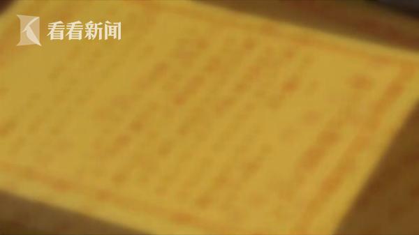 """孙子不听话大爷请人""""算卦作法"""" 被骗走5000元"""