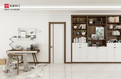滚动:3D家居,掀起行业的环保新风尚