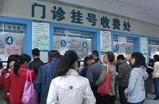 陕西全面启动电子健康卡建设应用 改善公众就医体验