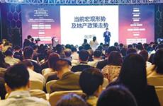 2019中国城市更新(西安)峰会召开 献力城市发展