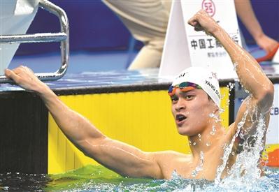 全球顶级游泳明星赛事即将登陆广州