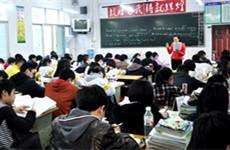 陕西贫困县学生具备三项条件 可参加三类高考专项计划