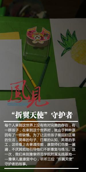 """""""折翼天使?#31508;?#25252;者width=""""300"""""""