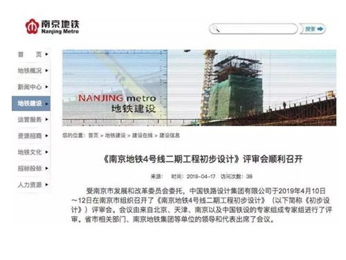 http://www.hljold.org.cn/wenhuayichan/77705.html