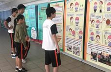 严格知识产权保护 陕西省知识产权宣传周活动启动