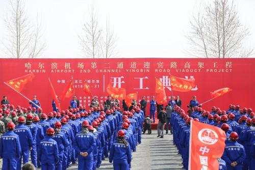 http://www.hljold.org.cn/heilongjiangfangchan/77832.html