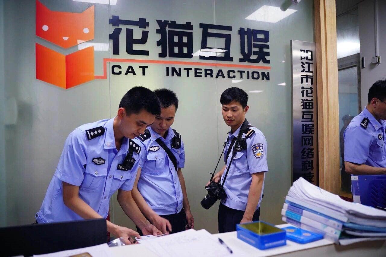 伪装女性诱导玩家在游戏平台消费 200人的游戏公会被警方捕获