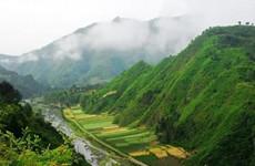 西安推进生态文明建设 征求秦岭生态环境保护意见
