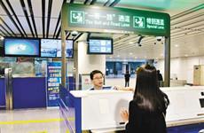 """西安咸阳国际机场""""一带一路""""专用通道正式启用"""