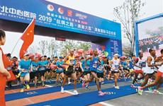 2019渭南国际马拉松赛成功举行 首次增设半程马拉松