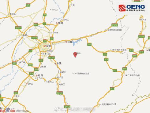 辽宁抚顺市抚顺县发生2.8级地震 震源深度11千米