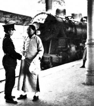 四川妇女公会 成都历史上第一个妇女组织