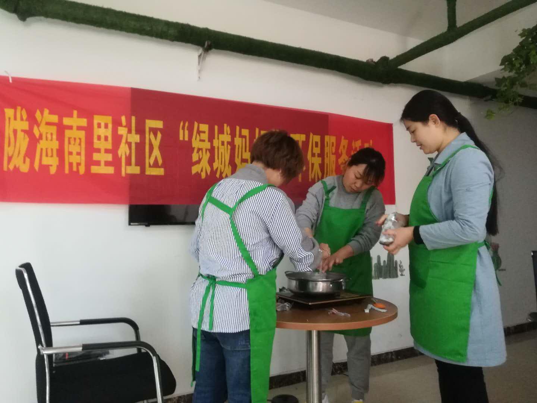 """河南:郑州""""绿城妈妈""""手工皂 倡导社区环保"""
