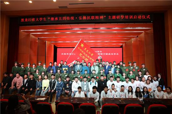 百家笑手机投�]哈尔滨学院艺术与设计学院举行怀念五四运动100周年系列举止