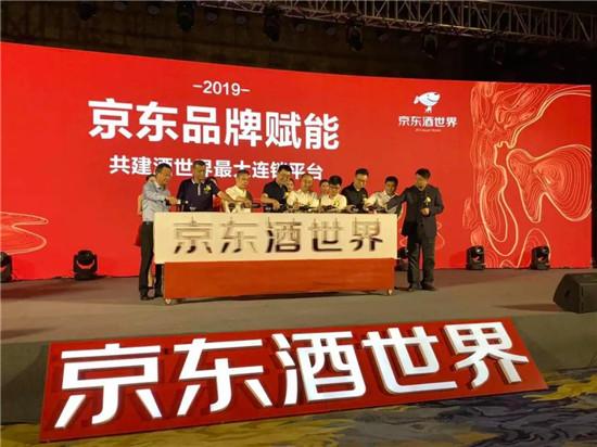 http://www.xqweigou.com/zhifuwuliu/27321.html