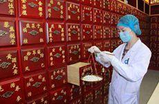 世界中医药大会夏季峰会 6月14日将在西安启动