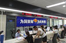一季度陕西新增减税81.2亿元 惠及56.7万户企业及493万个人