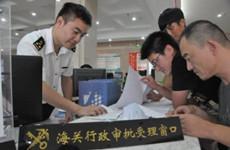 西安进出口企业足不出户 即可在线打印原产地证书