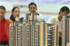 5月28日起西安市将启用新版《商品房买卖合同》