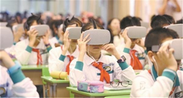 广州入选全国首批智慧教育示范区