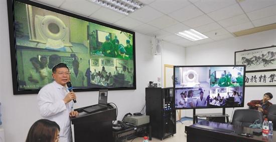 广州医生利用5G远程技术 同时指导3地3台微创手术