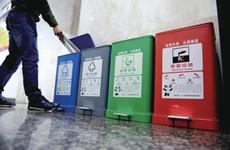 西安:年底全市公共机构生活垃圾分类实现全覆盖