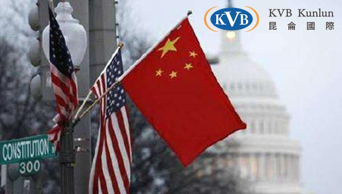 KVB昆仑国际 商务部:中美可互利共赢