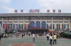 2023年亚洲杯花落中国 西安成为申办城市之一