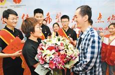 点燃希望之光 陕西省造血干细胞捐献突破200例