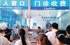 陕西省三级公立医院绩效考核工作于近日启动