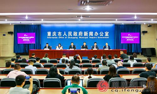 2019中国智博会8月底在渝举行谷歌英特尔华为阿里等将参展
