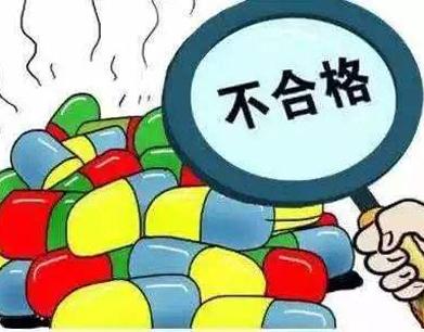 162批次药品不符合标准规定