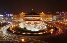 """西安位列""""数字中国总指数城市百强""""第11位"""