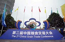 陕西省健康粮食产品在中国粮交会上受青睐