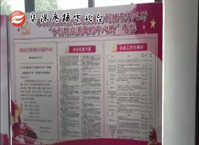 http://www.ahxinwen.com.cn/wenhuajiaoyu/46168.html
