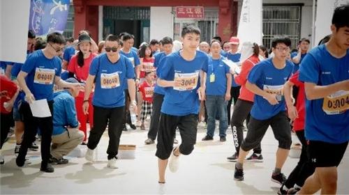 第二届河南省全民定向系列赛嵩县木札岭站举办