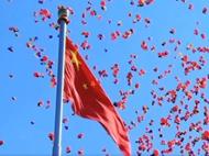 《我和我的祖国》深圳版
