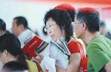 陕西省教育考试院解读高考录取中考生关注的问题