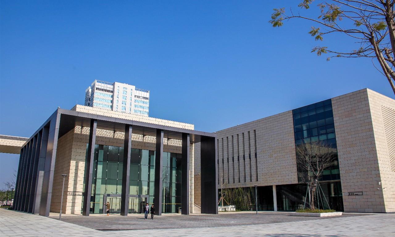 鹤山市文化中心