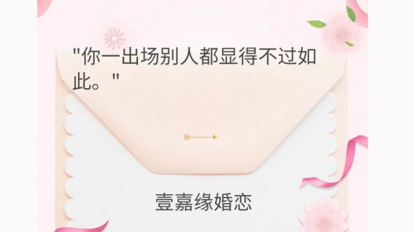 http://www.vribl.com/sifanghua/399665.html
