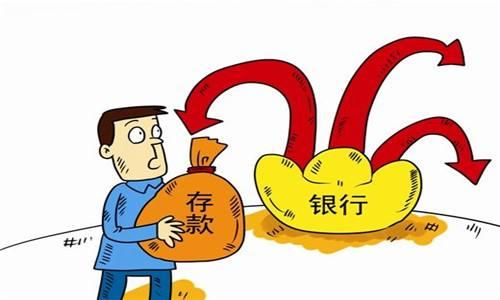 上半年湖南全省新增存款2906.6亿元